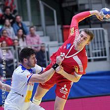 Handball Nationalteam Männer - Österreich - Serbien