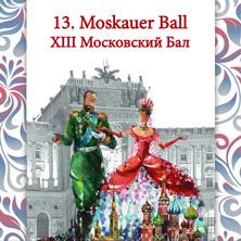Ballett & Tanz in Wien - Tickets & Konzertkarten bei
